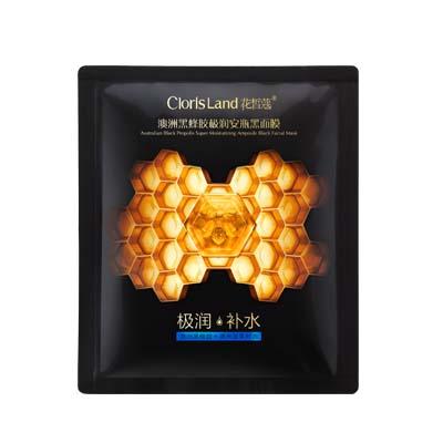 澳洲黑蜂胶极润安瓶黑面膜