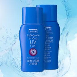 洗颜专科矿物质水清透 防晒乳液