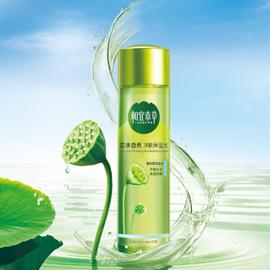 相宜本草芯净自然净肤保湿水