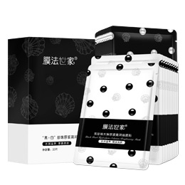 """""""黑+白""""珍珠原浆亮润素颜二合一面膜贴套盒"""