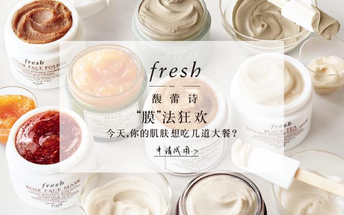 Fresh¡°µþµþÀÖ¡±ÃæĤ×éºÏ