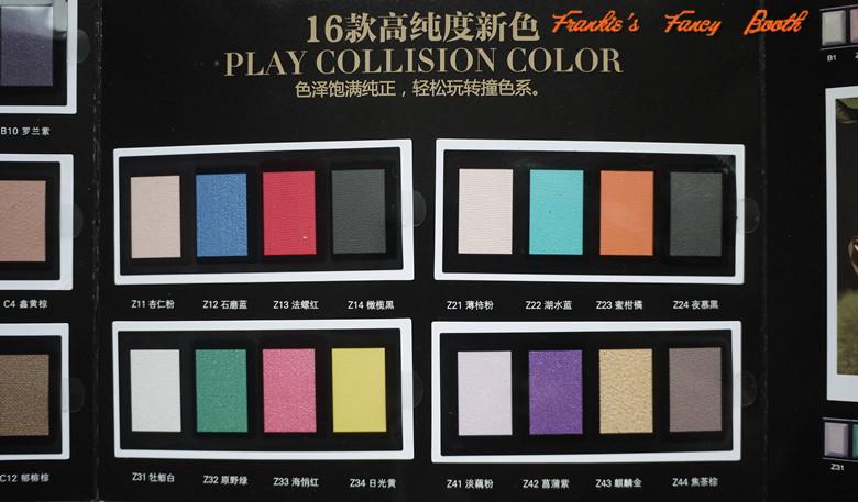化妆品 平面图