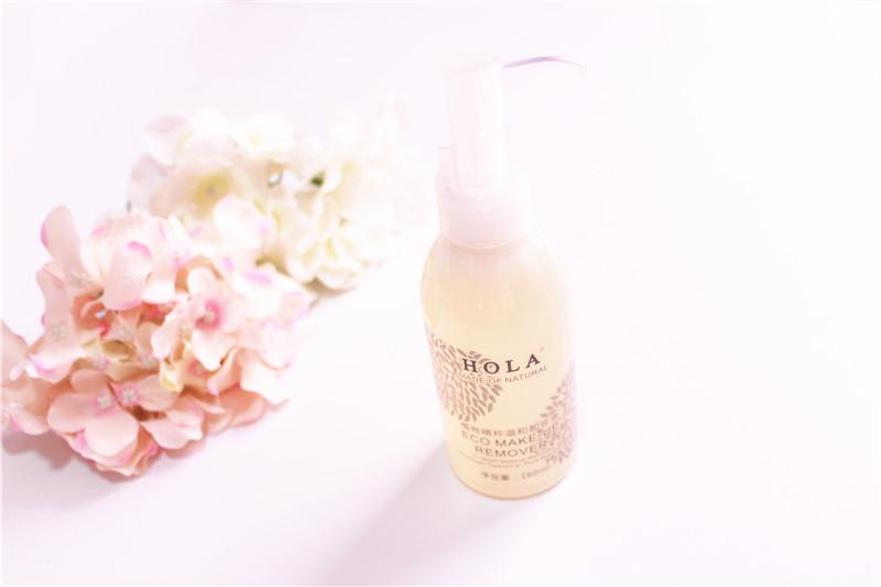 『安妮时尚笔记』对赫拉茶树植物调理卸妆油的
