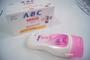 ABC个人护理卫生湿巾&护理液
