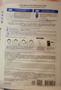 Mediheal美迪惠尔胶囊100生物纤维面膜
