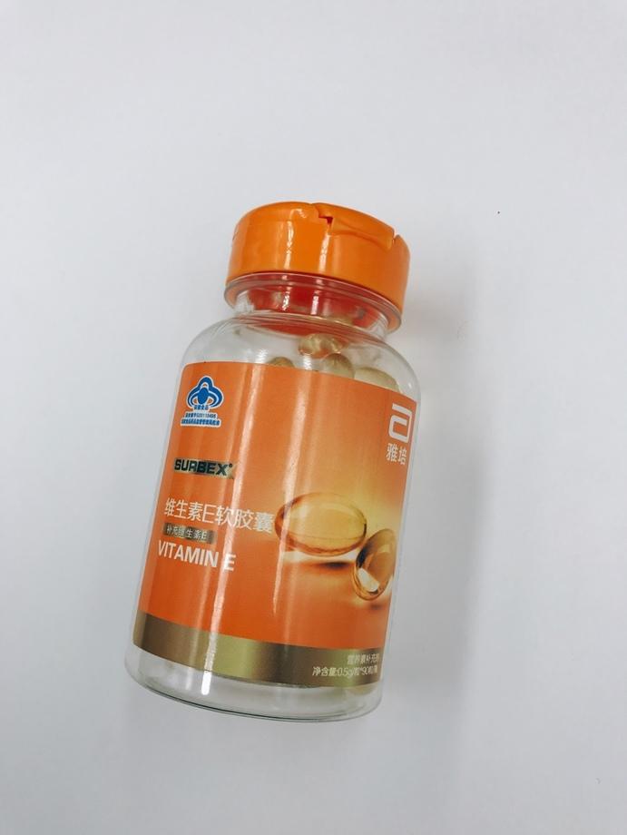 雅培SURBEX®维D钙软胶囊