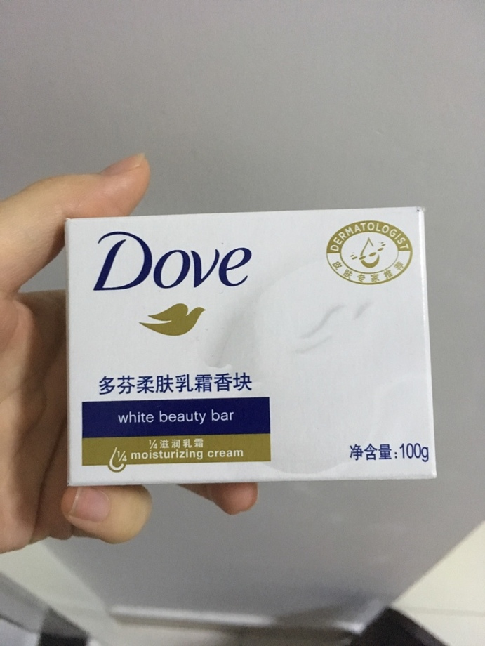 多芬柔肤乳霜香块试用报告