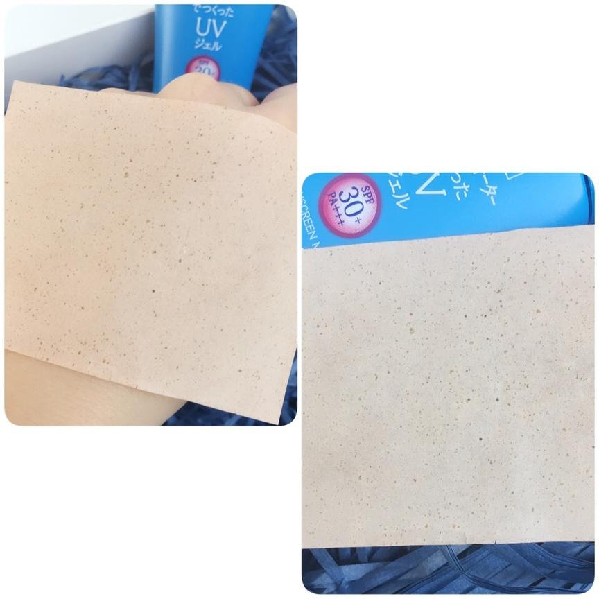 洗颜专科矿物质水清透防晒乳液