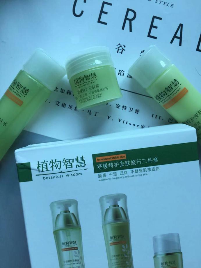 植物智慧特护舒缓安肤乳