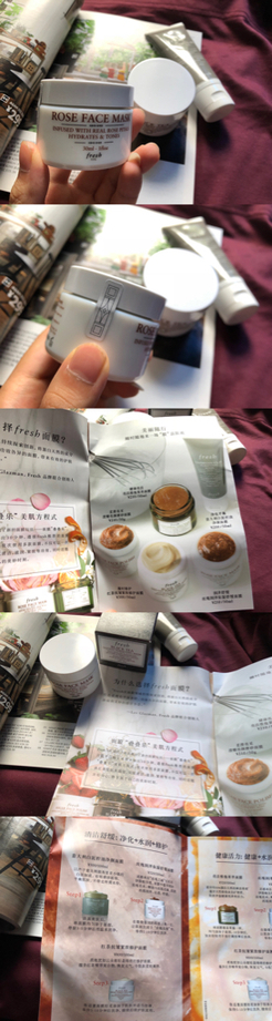 "Fresh馥蕾诗面膜""叠叠乐""美肌方程式面膜套组"