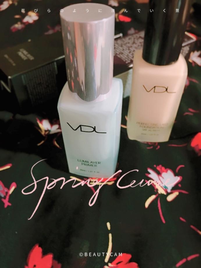 VDL璀璨持妆粉底液